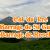 Circuit vélo Barrage St Guérin / col du Pré    Depuis Beaufort   Savoie